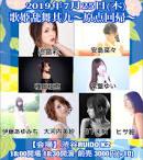 大河内美紗の最新おっぱい画像(14)