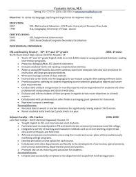 Usc Cover Letter Resume Academic Template Sample Shows You How To S