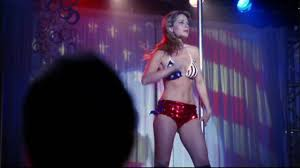 Free girl see stripper video watch