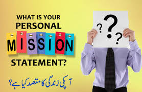 What Is Your Personal Mission What Is Your Personal Mission Statement Blog By Jibran Bashir