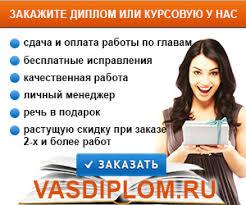 Рефераты и курсовые и дипломные работы по психологии скачать бесплатно Бесплатное скачивание работ