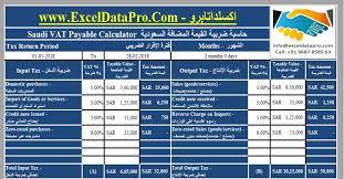 Vat Calculation Formula In Excel Download Download Saudi Vat Payable Calculator Excel Template