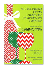 Funny Christmas Invitation Wording Party Invitation Wording Party