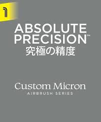 <b>Airbrushes</b> & <b>Spray Guns</b> - Iwata <b>Airbrush</b> Official