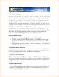 Two Uc Essay Prompts