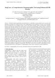 aims of education essay empowerment through