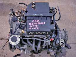 Engine Code: 1SZ, Fits in: Toyota Vitz - Yaris, Engine Type: Coil ...