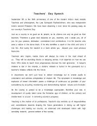 essay on teacher for kids all the children are ours essays from school teachers part i