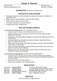 Best 20 Good Resume Examples Ideas On Pinterest Good Resume in What Is  Something Good To ...