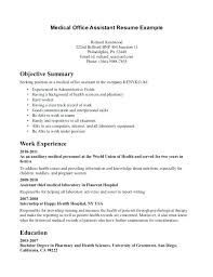 Entry Level Office Assistant Resume Mesmerizing Receptionist Administrative Assistant Resume Free Resume Template