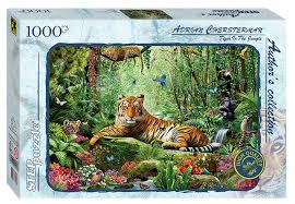 <b>Step Puzzle Пазл Тигр</b> в джунглях — купить в интернет-магазине ...