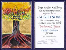 muhammad yunus other resources muhammad yunus nobel diploma