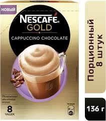 nescafe gold cappuccino напиток