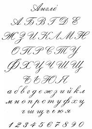 надписи калиграфия эскизы тату фотоальбомы каталог эскизов тату
