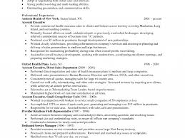 City Traffic Engineer Cover Letter Standard Receipt Template