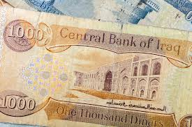 Iraqi Currency Iraq Money Dinar Investment Get In Now