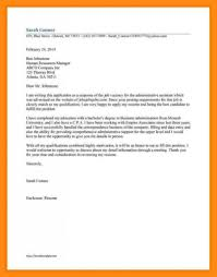 Lovely Application Letter For Any Vacant Position Example For Your