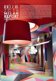Lajure Designs Gallery Alexia Biggs