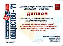 Новости Диплом сайт