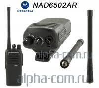 <b>Motorola</b> NAD6502 <b>Антенна</b> портативная   NAD6502AR
