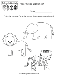 Free Kindergarten Phonics Worksheets - Connecting spoken words ...Free Phonics Worksheet
