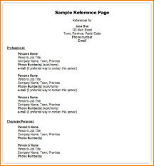 professional references template examples of how to list references on resume how to list references on a resume sample reference page resume reference template