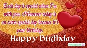 Birthday Wishes For Boyfriend From Girlfriend Bday Messages Interesting Happy Birthday Love Quotes For Girlfriend