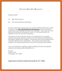 Sick Leave Letter Samples   Resume Help YouTube