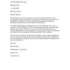 human resources associate job description cover letter human resources associate job description cover letter exciting human resource associate job description