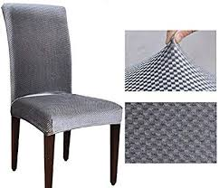 jaky global high office chair covers stretch removable washable dining room elastic force jacquard chair protector