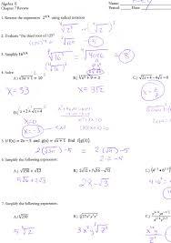 quadratic equations algebra 2 worksheet tessshlo ideas of kuta infinite algebra 2 quadratic equations with