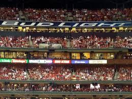 St Louis Cardinals Seating Chart Suites St Louis Cardinals Legends Club Cardinalsseatingchart Com
