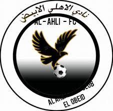 نادي الاهلي الابيض- al ahli obeid - Home