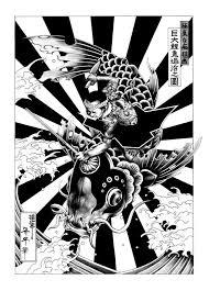 Amazing Manga Illustrations By The Japanese Artist Shohei Otomo