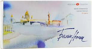 <b>Невская палитра</b> Акварель художественная Белые ночи 24 цвета