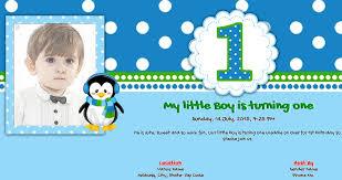 Free 1st Birthday Invitation Card Online Invitations