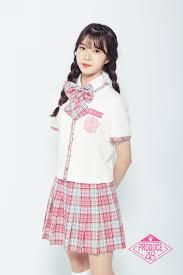 Kim Dayeon   Produce 101 Wiki   Fandom