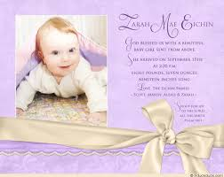 Announcement For Baby Girl New Baby Girl Announcement Aideretsauver Com