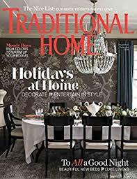 House Beautiful: Amazon.com: Magazines