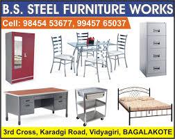 steel furniture images. B.S. STEEL FURNITURE WORKS Steel Furniture Images L