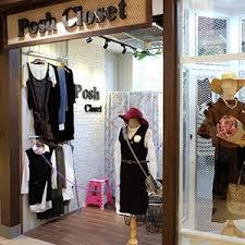 Posh Closet Posh Closet Terminal 21 Korat