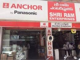 crompton greaves ceiling fan dealers chaitanyapuri hyderabad