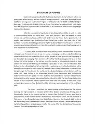 Several Samples   Personal Statements New York University Personal Statement Writing