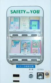 Proactiv Vending Machine Cost Classy Proactiv Vending Machine Cost Active Coupons