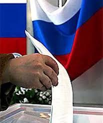 Выборы реферат Реферат на тему выборы Выборы