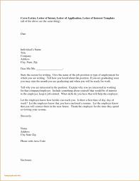 Internal Promotion Cover Letter Sample Letters Of Intent Lovely Letter For Business Elegant
