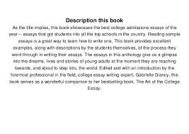 audiobook best college essays volume full book