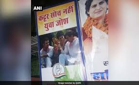 Poster The Office Row Over Poster Featuring Robert Vadra At Congress Office Now Removed