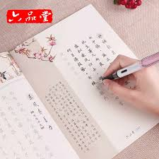 Newest 2PCS/LOT <b>Chinese English exercise book</b> students ...