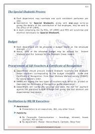 Employee Write Up Policy Reward And Recognition Policy Template Employee Recognition Write Up